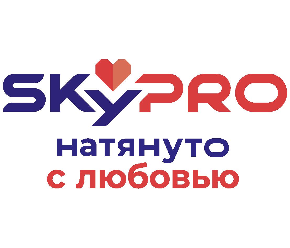 Натянуто с любовью в Великом Новгороде